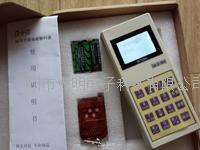 電子稱解碼器 CH-D-003無線電子稱***