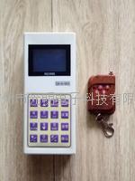 電子磅遙控器 無線免安裝遙控CH-D-003