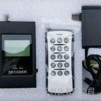 吉林四平地磅無線遙控器報價
