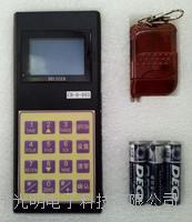 凱里市數字無線地磅遙控器價格 2020款