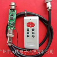 安徽蚌埠地磅無線控制器廠家