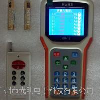 山東數字地磅遙控器廠家 2018款無線CH-D-003