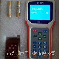 安徽地磅萬能遙控器廠家 無線萬能遙控