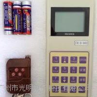 遼寧阜新無線地磅遙控器多少錢 免安裝CH-D-003