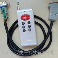 阜新無線地磅遙控器批發 免安裝CH-D-003