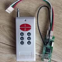 江蘇鹽城地磅無線遙控器價格