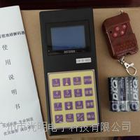天津電子稱干擾器價格