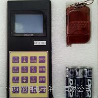 贛州電子秤遙控器報價