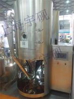 實驗型離心噴霧干燥機