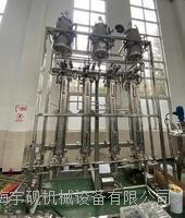 20L樹脂柱 Y-CXZ-20