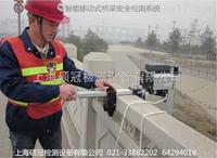 便携式桥梁智能检查系统
