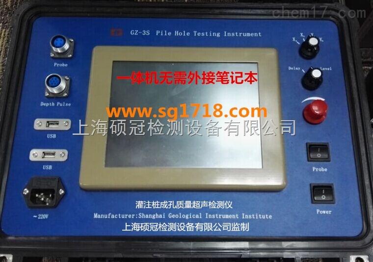 灌注桩成孔质量超声检测系统