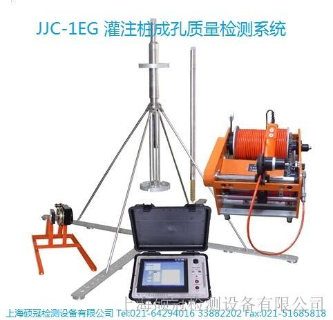 桩基成孔质量检测仪