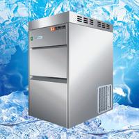 40公斤雪花制冰機