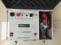 TD1770A回路電阻測試儀