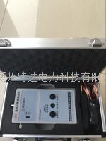 雷擊計數器測試儀