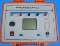 YD-2105接地引下線導通測試儀