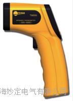 SG1150A紅外測溫儀