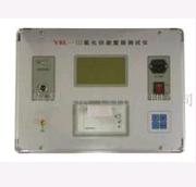 YBL-III氧化鋅避雷器特性測試儀