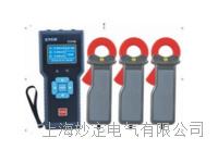 ETCR8300三通道漏電流/電流監控記錄儀