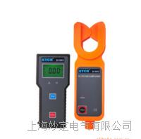 ETCR9200B無線高低壓鉗形電流表