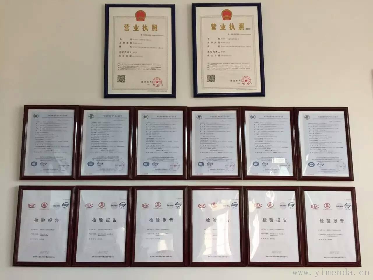 玻璃防火門檢驗報告、鋼質防火門檢驗報告