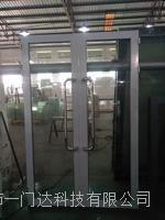 玻璃防火門 可以定做尺寸