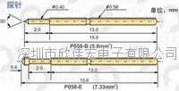 探針測試針 P058