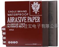 日本紅鷹砂紙 KFAA干濕兩用砂紙