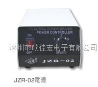 JZR-02電源 電批電源,電源,電動起子電源,