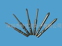 XJH電批咀十字5mm 5mm