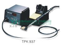 TPK-937ESD數顯無鉛焊臺 TPK-937ESD