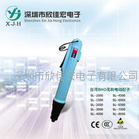 SL無刷全自動電動螺絲刀 SL-1000SL-1500SL-2000SL-3000SL-4000SL-4500SL-6000