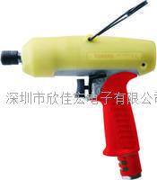 TORERO槍型斷氣式油壓脈沖風批  OBT-40PH--OBT-80PH