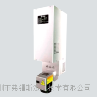 激光鐳射機 FLS-500A系列