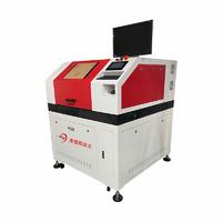 高速激光切割機 FLS-CCD6050