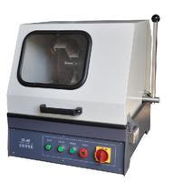 AQ-6金相試樣切割機