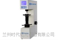 TMRP-45E液晶數顯表面洛氏硬度計