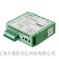 信號模塊 信號轉換器 變送器