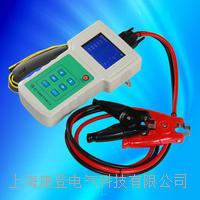 蓄电池容量状态测试仪