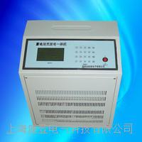 智能蓄電池充放電一體機 KD8002