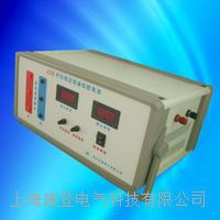 电站现场保护试验电源(20A)