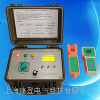 10kV架空線路單相接地故障探測儀 KD-1000
