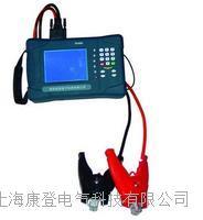 手持式蓄電池內阻測試儀 TH-NZ50