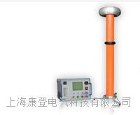 智能直流高压发生器 BSZG-Ⅱ