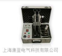 遥控型高压电缆安全刺扎器 BS2135