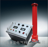 直流高压发生器 ZGF/A200KV3MA