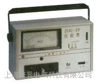 市电式兆欧表 ZC42A-2