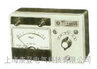 絕緣電阻測量儀  ZC44-1/ZC44-2/ZC44-3/ZC44-4