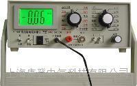 高绝缘电阻测量仪 ZC-90B